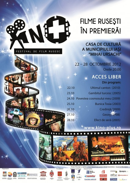 Iasi_Afis Kino+
