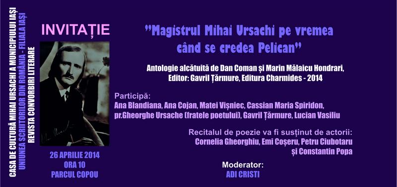 INVITATIE URSACHI2