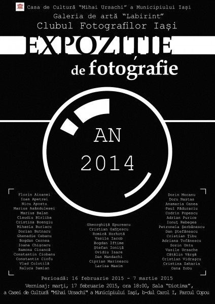 Afis An 2014