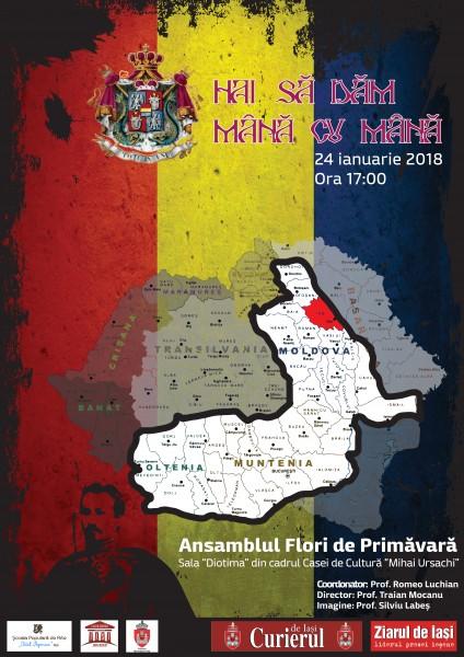 Unirea Principatelor Casa de Cultura Mihai Ursachi